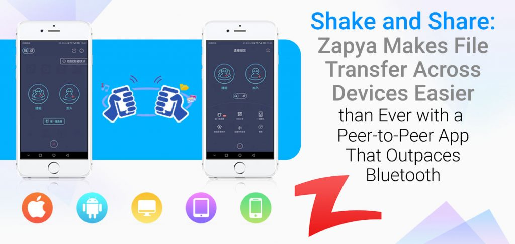 Shake and Share: Zapya Makes File Transfer Easier Across Devices