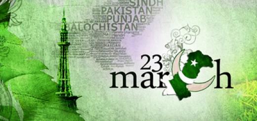 23 March Happy Pakistan Day 2019