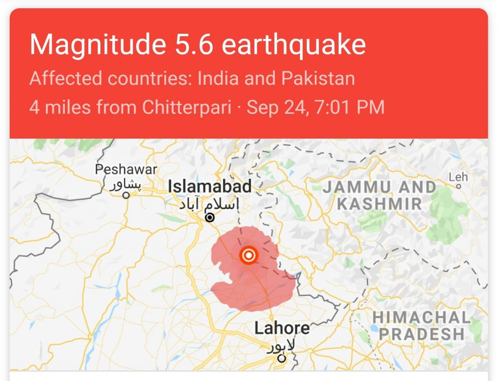 Our hearts are with earthquake victims