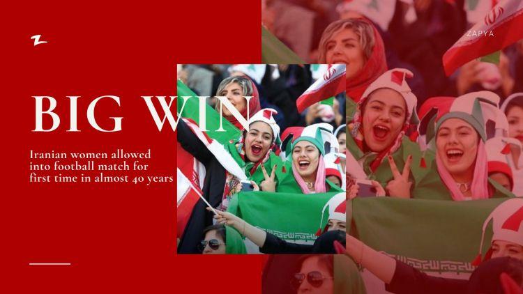 حضور زنان ایرانی در ورزشگاه ازادی ، تجربه ای ماندگار