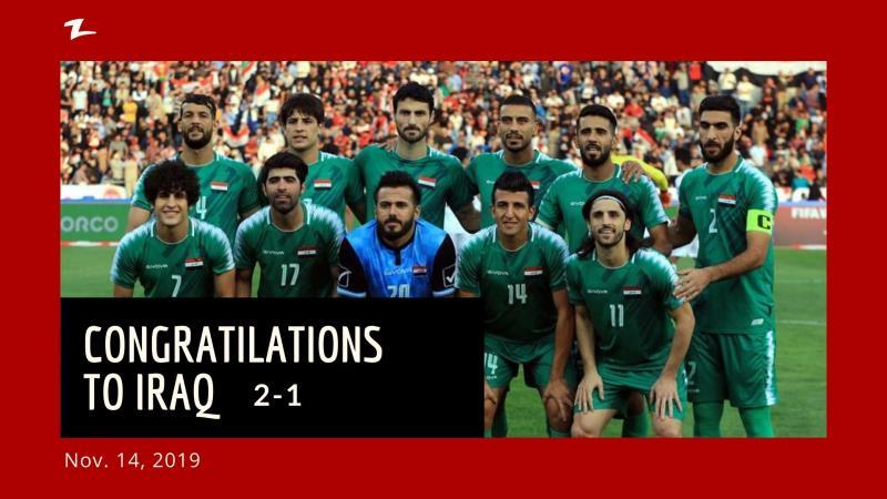 العراق يفوز على ايران بشكل دراماتيكي