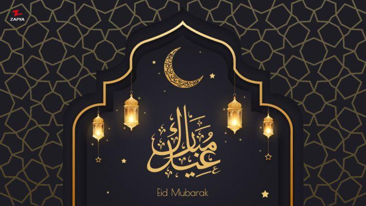 عید الفطر مبارک