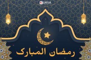 ماہ مقدس رمضان المبارک کی اہمیت اور فضیلت
